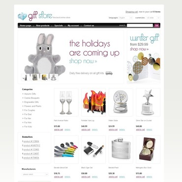 Gifts Store Facebook Flash Template