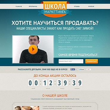 Marketing Agency Moto CMS HTML Template Ru